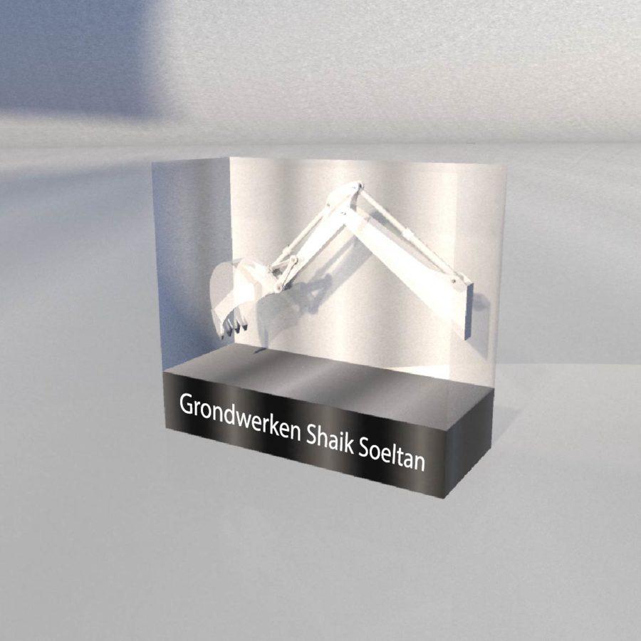 3D Lasergifts: Graafbak Grondwerken Shaik Soeltan